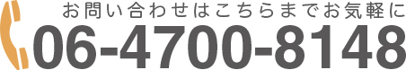 06-4700-8148